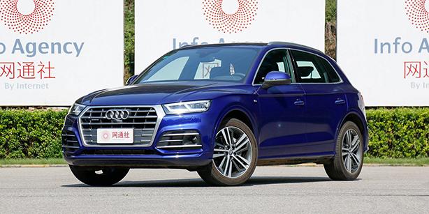 奥迪Q5L最高优惠6.2万元 有部分现车